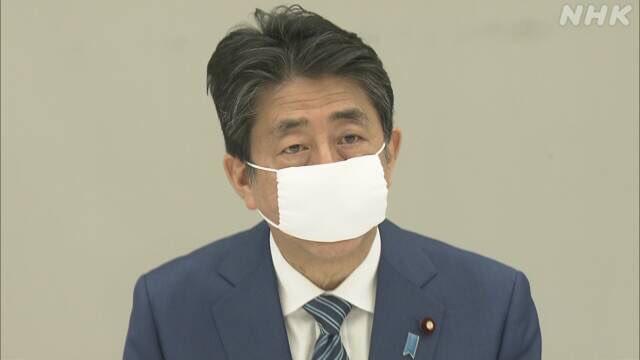 アベノマスク-布マスク