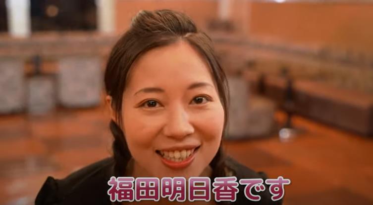 福田明日香 整形 モーニング娘 ヘアヌード 可愛い