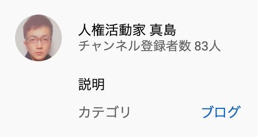 木村花-YouTube-アンチ