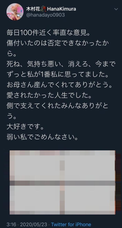 マリサ 矢崎