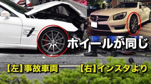 中川真理紗 ベンツ SL63 AMG