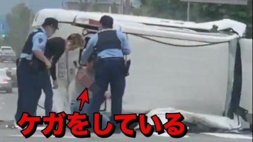 京都市 左京区 パトカー カーチェイス 追跡 事故 タクシー ワンボックス 犯人 運転手 顔画像 誰 特定