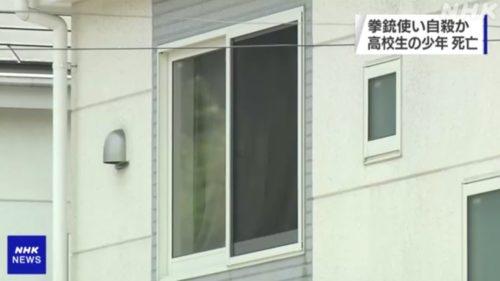 八王子市-男子高校生-拳銃自殺-自宅